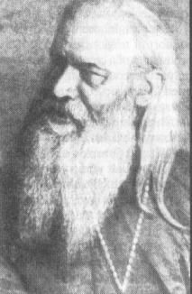 Bishop Antonin Granovsky.