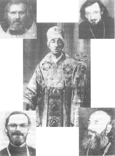 "The head of the Renovationist movement A. V'vedensky and his present-day followers: A. Borisov, G. Chistyakov. G. Kochetkov, I. Pavlov (MP). Reproduction of p. 4 of the cover of the collection ""Contemporary Renovationism - Protestantism of the ""eastern rite"". Moscow, ""Odigitriya"", 1996."